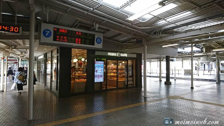 フレッズカフェ西宮北口店